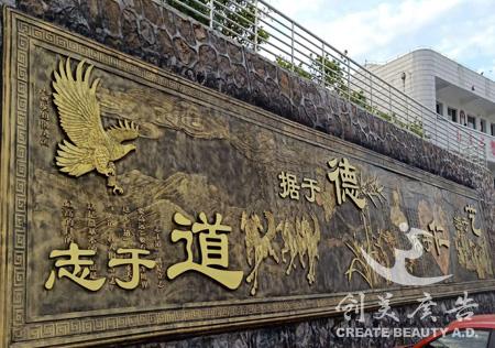 浮雕墙设计