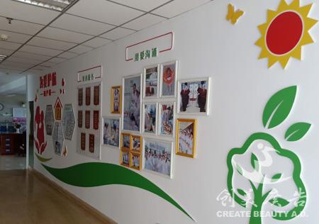医院文化墙