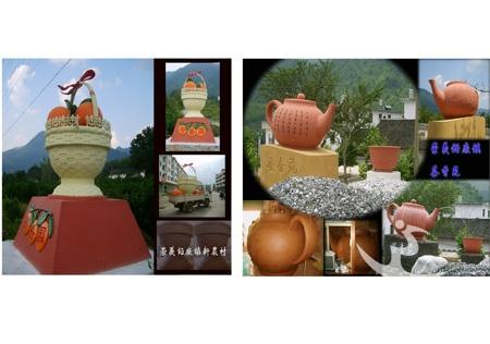 乡村雕塑设计