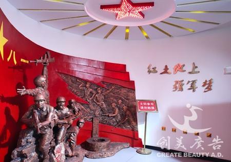军事主题雕塑