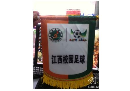 江西订制旗