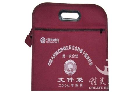 江西会议袋印字