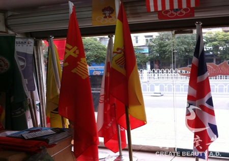 江西旗帜设计
