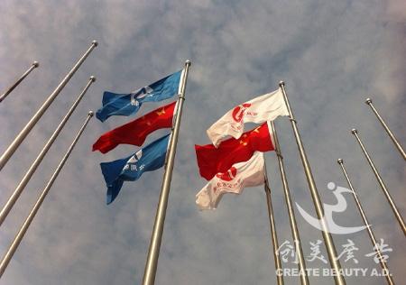 景德镇旗帜