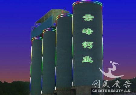 江西城市亮化公司