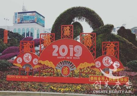 春节小品氛围