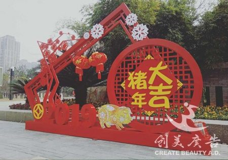 春节小品氛围案例