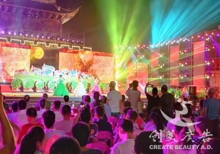 庆赣州解放70周年大型晚会