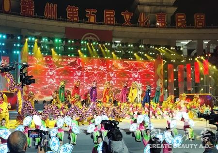 文化惠民活动