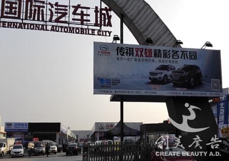 赣州国际汽车城